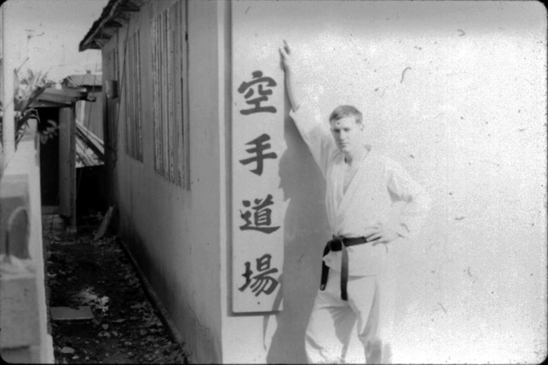 seiyu oyata dojo okinawa