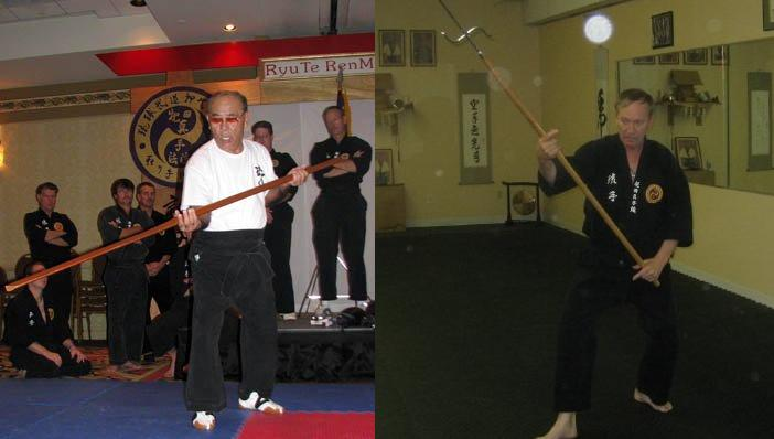 ryute kobudo bo and nunti