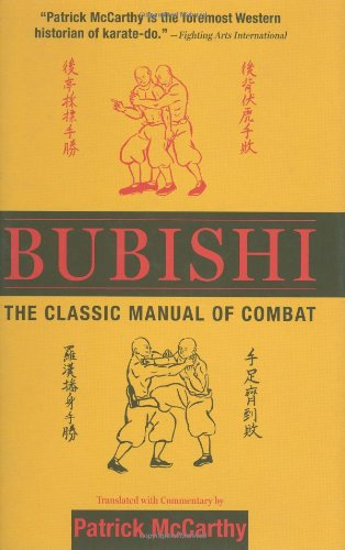 the bubishi