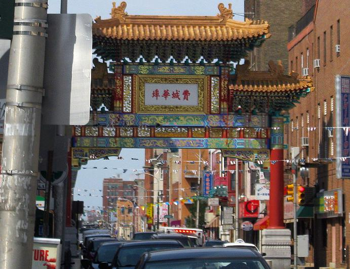 philly chinatown gate