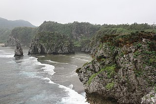 northern okinawa