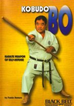 demura bo dvd