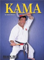 demura kama dvd