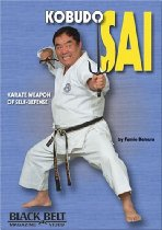 demura sai dvd