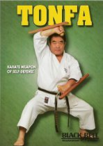 demura tonfa dvd