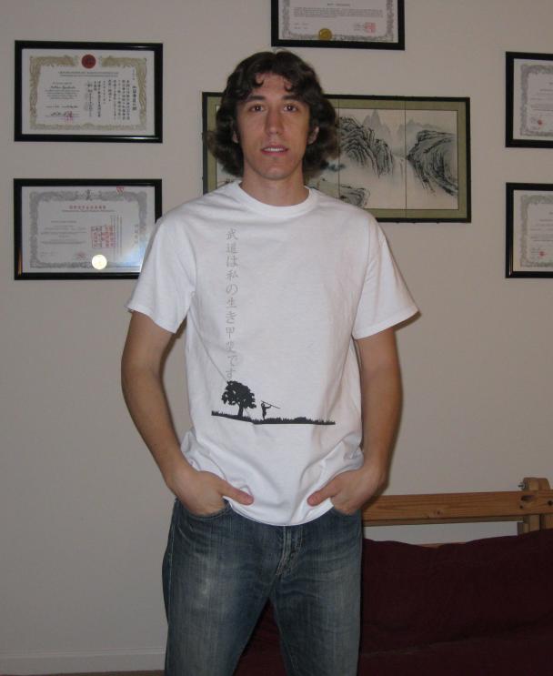 ikigaiway banner t shirt