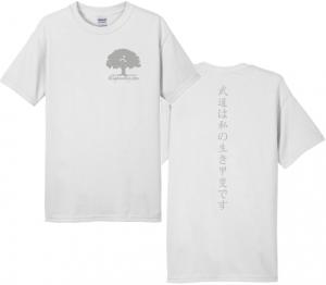 ikigaiway tshirt white budo