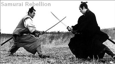 samurai rebellion duel