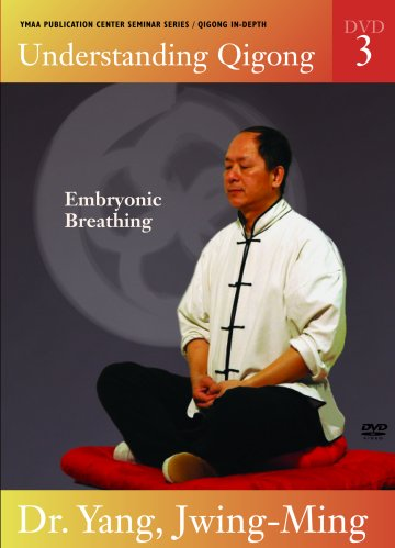 qigong meditation dvd