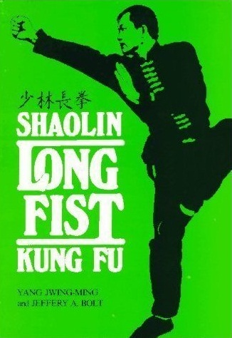 shaolin long fist book