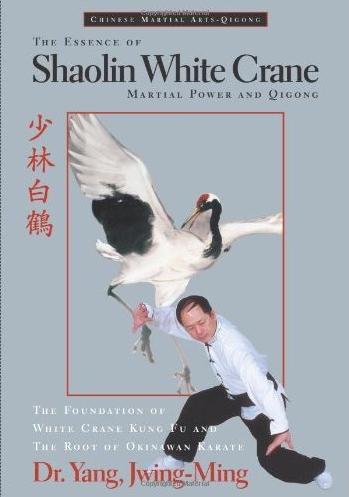 shaolin white crane book