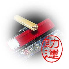 personalized hanko seal