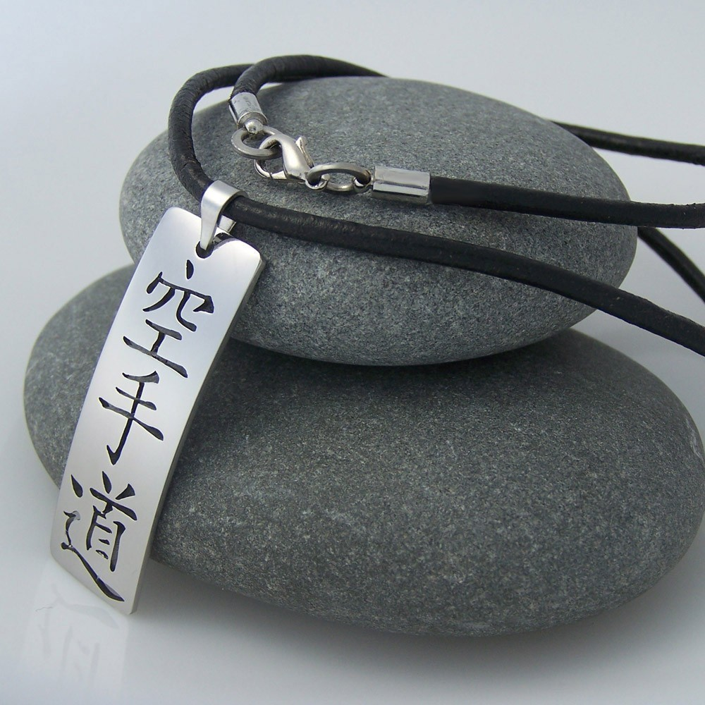karate kanji necklace