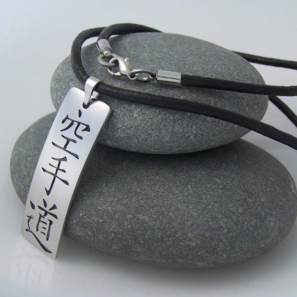 karate kanji necklace