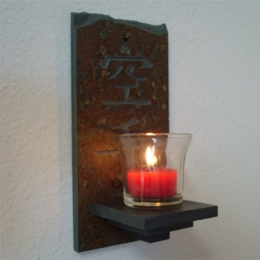 martial arts kanji wall sconce
