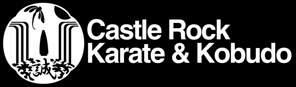 castle rock karate and kobudo logo