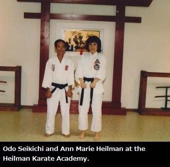 ann marie heilman and odo seikichi