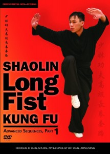 shaolin long fist kung fu part 1