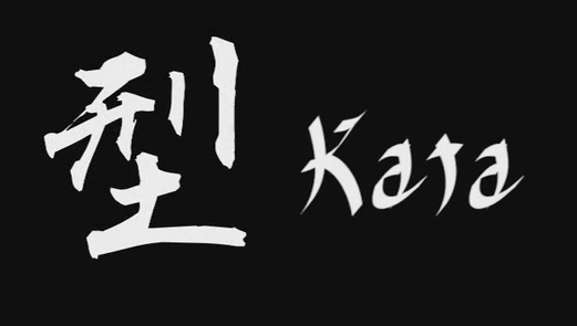 kata_movie