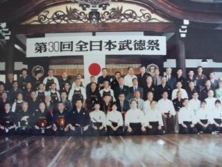 Butokukai-with-Master-Matayoshi-1993.jpg