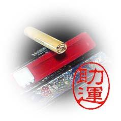 personalized hanko seal