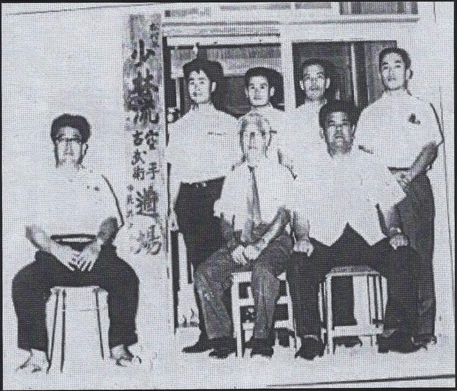 Hohan Soken Senior Students