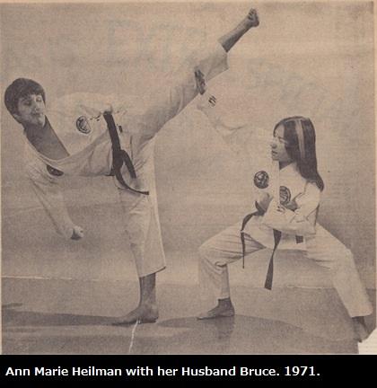 bruce heilman and ann marie heilman