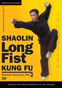 shaolin long fist part 2