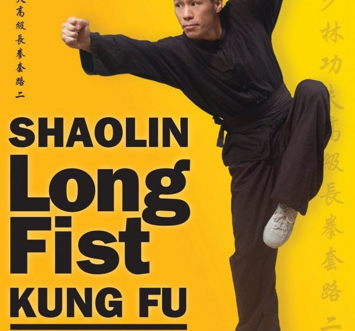 Review: Shaolin Long Fist Advanced Kung Fu, by Nicholas Yang