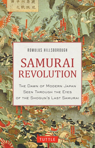 Review: Samurai Revolution (The Dawn of Modern Japan)