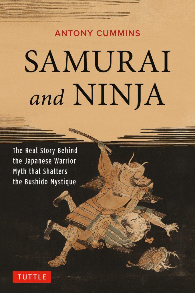 samurai and ninja tuttle