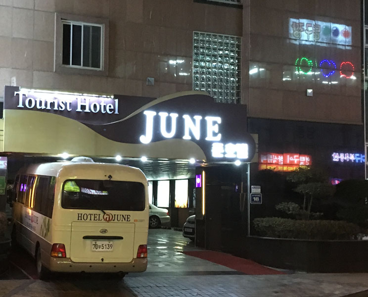 hotel june korea