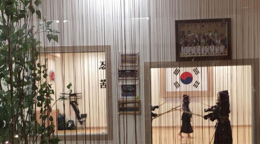 korean kumdo